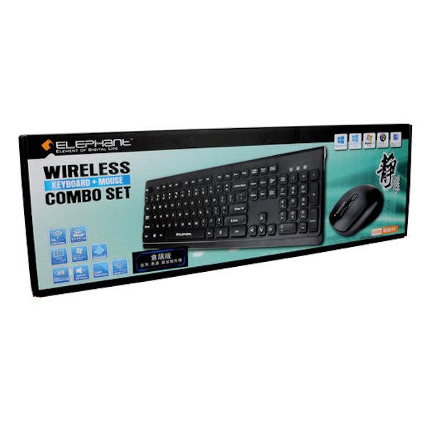 Dragonwar-W2011-Slim-Wireless-Keyboard-Mouse.jpg