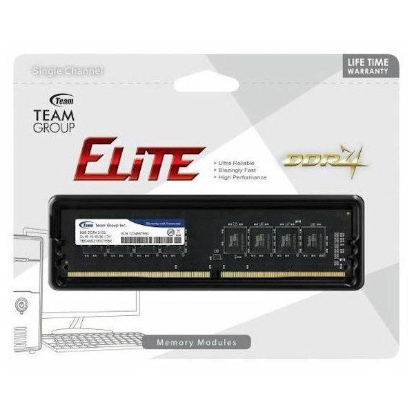 Team-Elite-DDR4-Retail.jpg