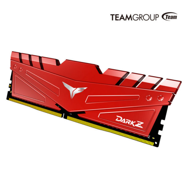 Team-Vulcan-Z-DDR4-Dark-Red.-1.jpg